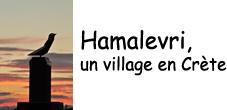 Hamalevri